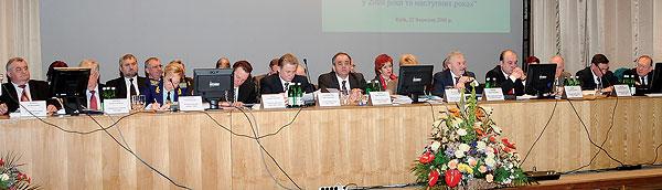 Підсумкова колегія МОЗ: окреслено шляхи реформування нанаступний рік