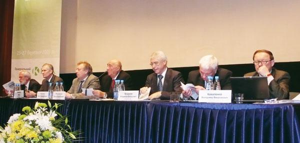 II Национальный конгресс «Человек илекарство— Украина»