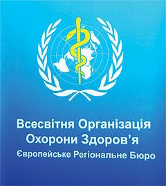 Глобальный кризис изадачи европейского здравоохранения