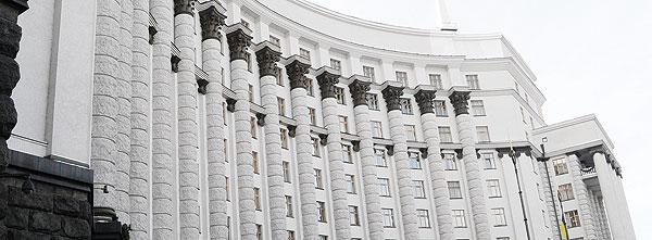 Лист-роз'яснення Мінекономіки щодо закупівлі водного учасника товарів, робіт і послуг