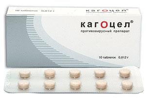 КОЛЛОМАК и КАГОЦЕЛ: эффективное решение - Аптека