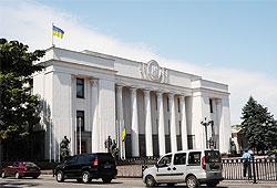 Конституційний Суд прийняв рішення щодо Закону України «Про внесення змін до деяких законів України щодо мінімізації впливу фінансової кризи нарозвиток вітчизняної промисловості»
