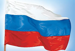 Россия ужесточает меры контроля цен налекарственные средства