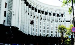 Законотворча діяльність МОЗ України: курс нареформування галузі