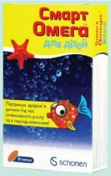 Смарт Омега™ для детей   энерджайзер школьных дней!