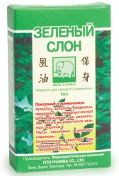 Природное богатство вьетнамской медицины
