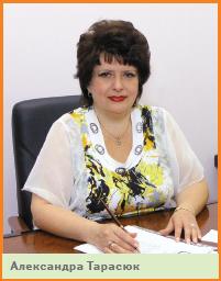 LavinaL— первый в Украине спрей для профилактики педикулеза!..