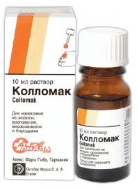 КОЛЛОМАК