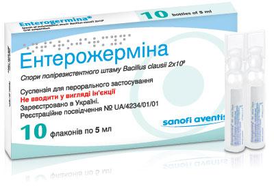 для похудения самые эффективные купить в аптеке сьогодні
