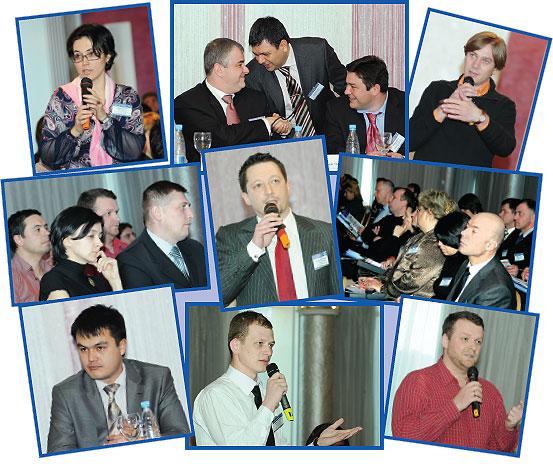 Специализированная конференция-практикум «Sales Force Efficiency-2010»