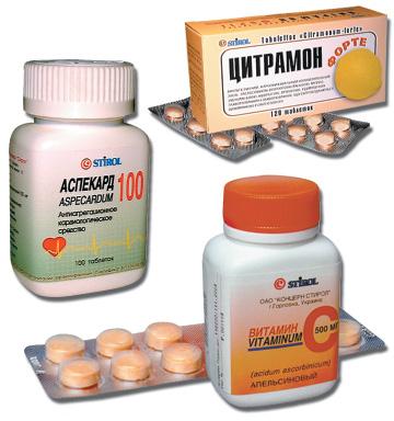 Стиролбиофарм