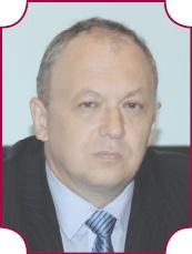 С. Сур
