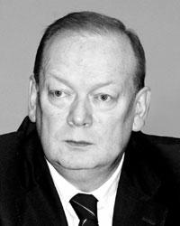 МОСКАЛЕНКО Віталій Федорович