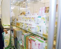 XIX Международная выставка «Здравоохранение 2010»