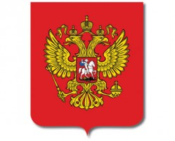 Регистрация оптово-отпускных цен: российский опыт