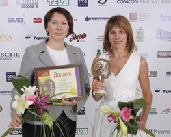 Награду получили Ольга Сацевич, руководитель внешней службы представительства компании «Мефа» иЮлия Бирюк, продакт-менеджер побезрецептурной группе препаратов.