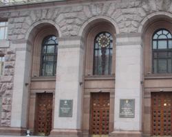 КМДА розпочала оцінку ринкової вартості акцій «БХФЗ»