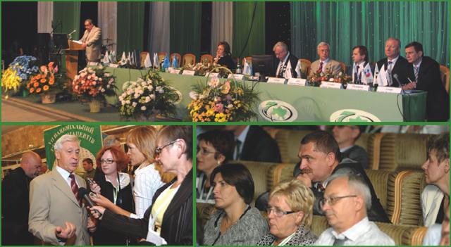 VII Національний з'їзд фармацевтів України:окреслено шляхи розвитку вітчизняної фармації