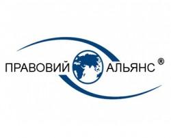 Лекарственные средства: таможенный контроль вУкраине