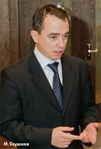 Иван Глушков