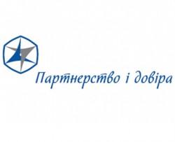 Відкритий лист Асоціації «Партнерство і довіра» щодо проблеми фальсифікації ліків