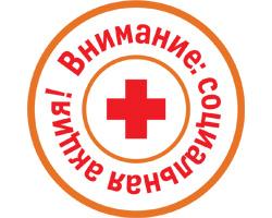 Навстречу детям Украины вместе сХелпекс