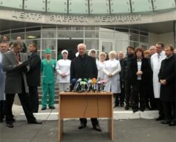 У Києві відкрито Центр ядерної медицини