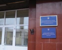 Держкомпідприємництва відмовив у погодженні законопроекту щодо вдосконалення законодавства у сфері відповідальності за фальсифікацію лікарських засобів