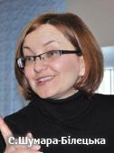 Світлана Шумара-Білецька
