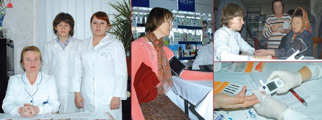 Діабет під контролем аптек КП«Фармація»