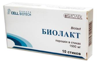 БИОЛАКТ: бактерии «вкольчуге» настраже здоровья