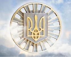 Державний комітет статистики україни інформує