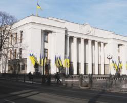Верховна Рада прийняла проект щодо протидії корупції та Бюджет на2011 р.