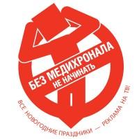 МЕДИХРОНАЛ®-Дарница