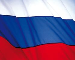 В2011-2012 гг. будут разработаны российские лекарства против рака