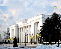 Державний бюджет україни на 2011 рік
