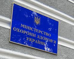 До уваги інститутів громадянського суспільства, які бажають взяти участь вустановчих зборах для формування нового складу Громадської ради при МОЗ України!
