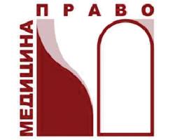 Всеукраїнська громадська організація «Фундація медичного права та біоетики України»