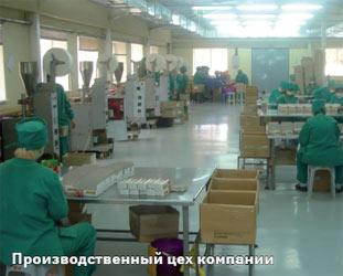 НАМ 10 ЛЕТ! Фитопродукция ТМ «ДОКТОР ПЛЮС» от «ЛекФарма» Адонис»