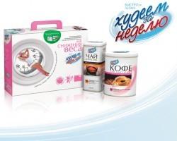 Низкокалорийная программа сбалансированного питания «Худеем за неделю»