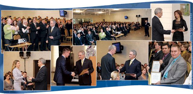 За особые достижения корпоративных наград удостоены лучшие из лучших