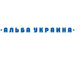 «Альба Украина» увеличит уставной капитал на95,3 млн грн.