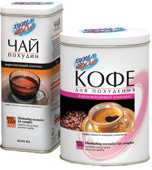 Чай икофе для похудения