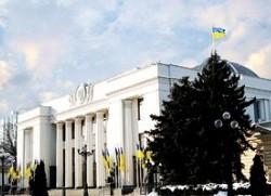 У парламенті зареєстровано черговий законопроект щодо внесення змін до Закону України «Про лікарські засоби»