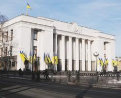 Верховна Рада україни прийняла Закон «Про внесення змін до Закону України «Про акціонерні товариства»