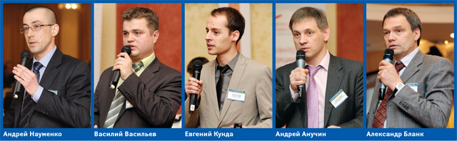 конференции-практикума «Sales Force Efficiency — 2011»
