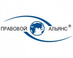 Коментар юридичної компанії «Правовий Альянс»