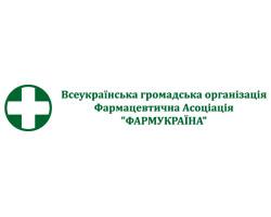 Приказ Киевской региональной таможни № 196 отменен