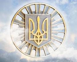 Президент України підписав деякі закони