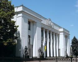 У парламенті зареєстровано законопроект «Про внесення змін до Основ законодавства України про охорону здоров'я»